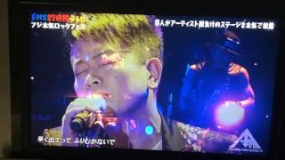 getlinkyoutube.com-FNS27時間テレビ宮迫歌うますぎww