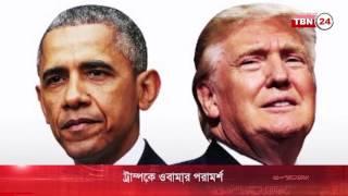 getlinkyoutube.com-TBN24 AM News 16 January 2017