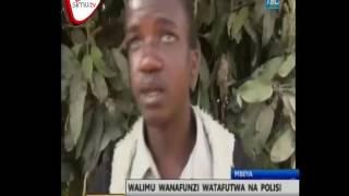 Walimu Wanafunzi Waliomtesa Mwanafunzi Wafukuzwa Vyuo