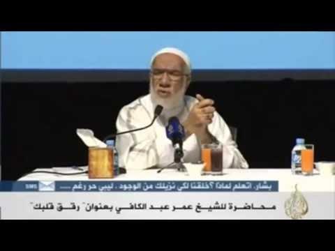 Omar Abdelkafy  علاج القلق - عمر عبد الكافي