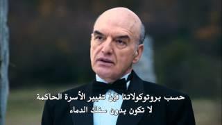getlinkyoutube.com-مسلسل وادي الذئاب الجزء 10 الحلقتين [29+30] كاملة ومترجمة HD