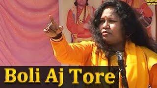 Boli Aj Tore | 2016 New Bengali Devotional Song | Durga Bhakti Geet | Kanchani Das | Nupur Music