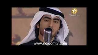 getlinkyoutube.com-Arabic song - UAE
