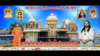 Firoz khan live MELA MANDALI DA 2-7-2018  ALI FILMS 8427124412