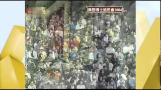 getlinkyoutube.com-2004黄霑博士追思會