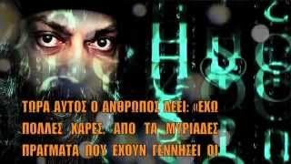 getlinkyoutube.com-OSHO  - Αυτή δεν είναι Ευτυχία