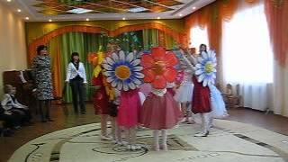 getlinkyoutube.com-танец цветов. красотище!!!!!!.AVI