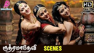 getlinkyoutube.com-Rudhramadevi Tamil Movie | Songs | Anthapurathil song | Anushka's secret revealed to the people