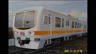 getlinkyoutube.com-Philippine National Railways Update - High Speed DMUs