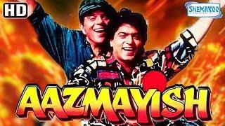 Aazmayish (1995)(HD & Eng Subs) Dharmendra   Rohit Kumar   Ashok Saraf - Hit Hindi Movie width=