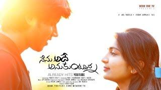 getlinkyoutube.com-Nenu Adhe Anukuntunna Latest Telugu Short Film | A Beautiful Village Love Story