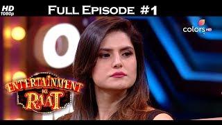 Entertainment Ki Raat - Harbhajan & Mouni Roy18th November 2017 - एंटरटेनमेंट की रात  - Full Episode