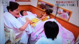 getlinkyoutube.com-「おっぱい110番」母乳を搾ってお母さんの悩み解決(HD画質)