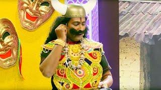 Calicut V4U Latest Malayalam Comedy 2017 | കേരളത്തിൽ എത്തിയ ഒരു കാലന്റെ അവസ്ഥ | Malayalam Comedy