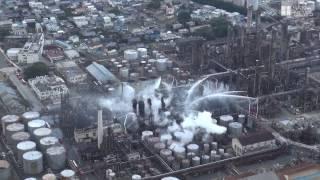 getlinkyoutube.com-和歌山県有田市で石油精製工場火災から一夜明け