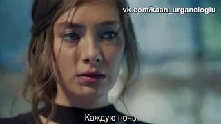 турецкий сериал черная любовь 37 серия на русском