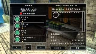 getlinkyoutube.com-[RPG AVABEL ONLINE] シザースターの卵を孵化。