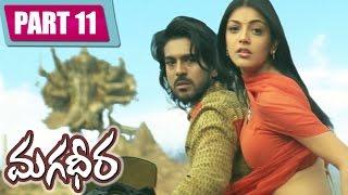 Magadheera Telugu Full Movie    Ram Charan, Kajal Agarwal     Part 11
