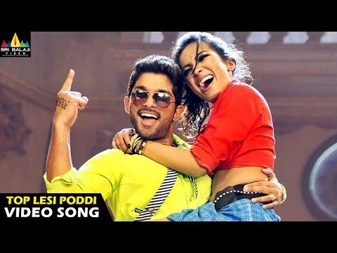Iddarammayilatho Songs | Top Lechipoddi Video Song | Latest Telugu Video Songs | Allu Arjun