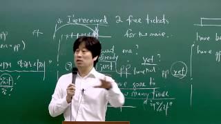 getlinkyoutube.com-바영훈 무료강의 - 현재완료의 정확한 의미