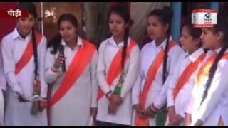 पौड़ी में धूम-धाम के साथ मनाया गया विजय दिवस