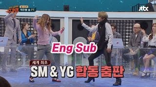 getlinkyoutube.com-[Eng Sub] 걸그룹 막춤 배틀! 마마무와 SM & YG의 합동 춤판! [풀영상] 슈가맨 6회
