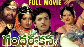 Gandharva Kanya Full Length Telugu Moive    DVD Rip