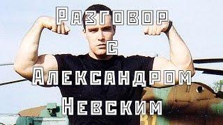 getlinkyoutube.com-Александр Невский VS русских культуристов