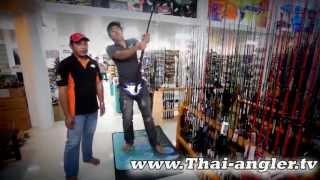 getlinkyoutube.com-Angler Tour : ร้านลุงโอ๋ ครบเครื่องเรื่องตกปลา