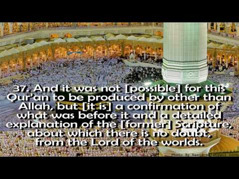 Surah Yunus Chapter 10 full Recited by Abdul Rahman Al Sudais.mp4