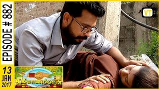 getlinkyoutube.com-Kalyanaparisu | Tamil Serial | Sun TV | Episode 882 | 13/01/2017