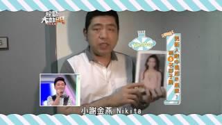 getlinkyoutube.com-综艺大热门之20140909嘘 女人不能说的秘密 女星年龄残酷排行