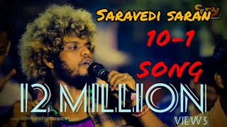 10-1 Song - Saravedi Saran | D.Vam | Chennai Gana | Sorry EntertainmenT