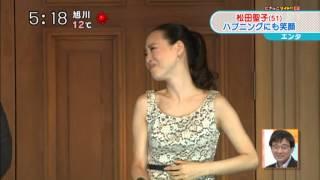 getlinkyoutube.com-松田聖子が新曲発売イベントでハプニング