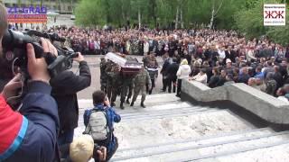 getlinkyoutube.com-Житомир простился с погибшими десантниками 95-й аэромобильной бригады