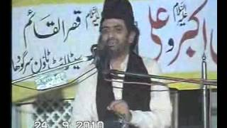 getlinkyoutube.com-Allama Nasir Abbas  ki yadgar majlis biyan Imam Al Sadiq 7 shawal at Sargodha