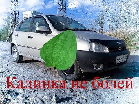 Где в Lada Vesta находится трос ручного тормоза