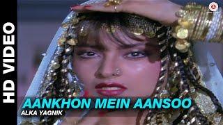 getlinkyoutube.com-Aankhon Mein Aansoo - Nishana | Alka Yagnik | Mithun Chakraborty & Rekha