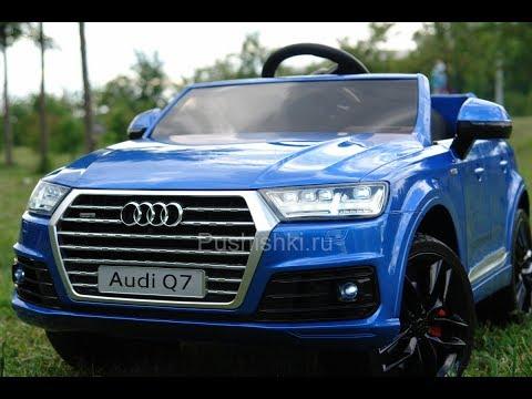 Детский электромобиль Audi Q7 LUXURY 2.4G - HL159-LUX синий на pushishki.ru