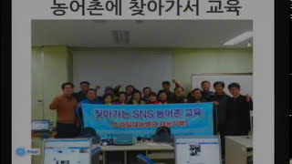 getlinkyoutube.com-감동있는 삶을 나누는 광양대광교회 울림콘서트/