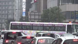 getlinkyoutube.com-【ファン必見!】ついに激写! 大分交通のバスに指原莉乃!!!!!