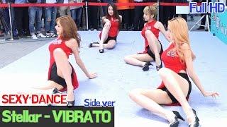 getlinkyoutube.com-초섹시! 무대 옆에서 보는 Stellar(스텔라) - VIBRATO(떨려요) [Full HD] [Sexy Dance] - KoonTV