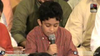 Mir Hasan Mir's Son Qasim | Aye Mola Raza[as]  | At Lahore  2013