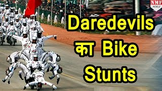 Rajpath पर Army के Daredevils का Bike Stunts| 67th Republic Day