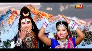 getlinkyoutube.com-Ho Gora Re Mane Bhang Pilade Ne | HD हो गोरा रे मने भांग पिलादे ने | Haryanvi Shiv Bhajan