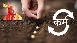 Karma - By Jagadguru Narendracharyaji Maharaj | Nanijdham Official