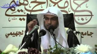 getlinkyoutube.com-محاضرة بعنوان ( إِنَّا كَذَٰلِكَ نَجْزِي الْمُحْسِنِينَ ) :ــ الشيخ صالح المغامسي