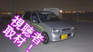 getlinkyoutube.com-横出し直管!とんでもないアルト!プチオフ 取材シリーズ!Vol.33 (SUZUKI ALTO Crazy  Japanese Car)