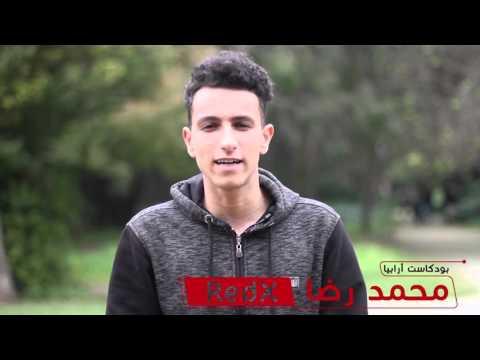 محمد رضا حمدي REDx في Meet UP اليوتيوبرز الجزائريين DZ YOUTUBERS