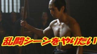 getlinkyoutube.com-西島秀俊 乱闘シーンをやりたい お色気も!?肉体の表現を語る